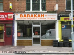Barakah image