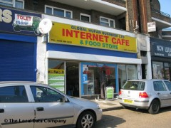 Global Hufan Internet Cafe, exterior picture