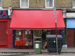 Mile End Halal Foods image