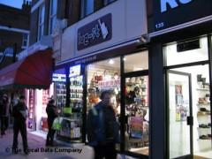 Lug-It, 133 Balham High Road, London - Luggage Shops near