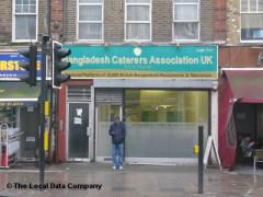 Bangladesh Caterers Association UK image