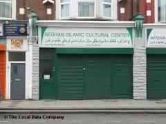 Afghan Cultural Center image