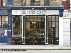 Anfa Cafe, exterior picture