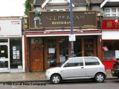 Azerbaijan Restaurant image
