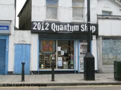 2012 Quantum Shop image