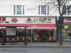 Al Arez Cafe & Juice Bar image
