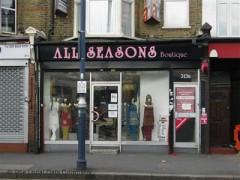 Al-Firdous Tailors image