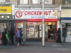 A1 Chicken Hut image