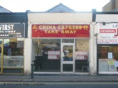 China Express, exterior picture