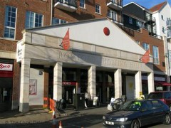 Central Romford Chiropody image