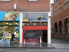 Shisha Cafe image