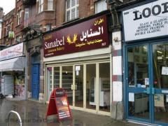 Sanabei image