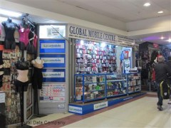 Global Mobile Centre, exterior picture