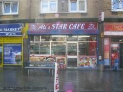 Ali's Star Cafe image