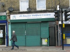 Al-Bayan Welfare Centre, exterior picture
