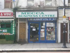 Mecca Business Centre image