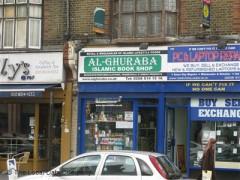 Al Ghuraba image