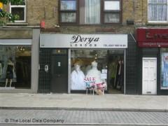 Derya London Exterior Picture