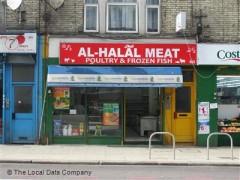 Al-Halal Meat image