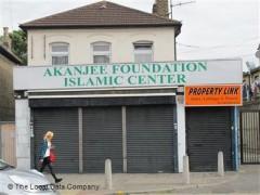 Akanjee Foundation Islamic Centre image