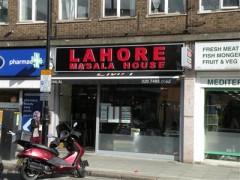 Lahore Masala House image