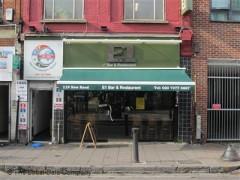 E1 Bar & Restaurant (Halal - HMC) image