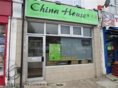 China House image