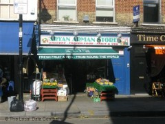 Aryan Arman Store image