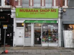 Mubarak shop MS image