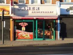 Saher Restaurant image