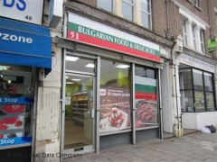 Bulgarian Food & Delicacies, exterior picture