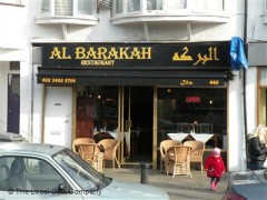Al Barakah image