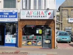 Afghan Restaurant image