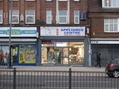 ARE Appliance Centre image