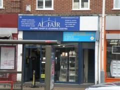 Al Fajr image