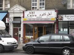 Ahl Cairo image