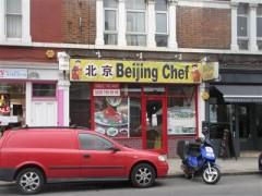 Beijing Chef image
