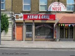 Kebab & Grill image