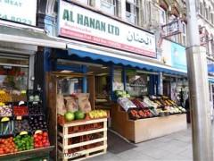 Al Hanan Ltd image