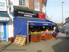 Afghan Supermarket & Halal Meat image