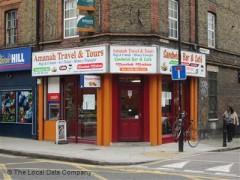 Amanah Sandwich Bar image
