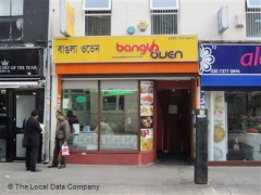 Bangla Oven image