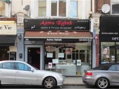 Aamu Kebab image