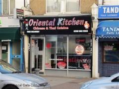 Oriental Kitchen image