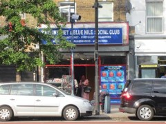 Blue Nile Social Club image
