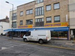 Homerton Express, exterior picture