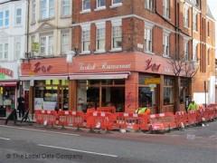 Zer Restaurant image