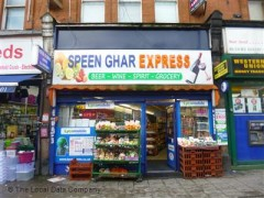 Speen Ghar Express, exterior picture