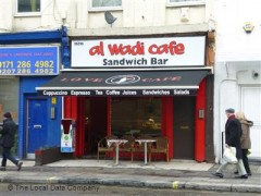 Al Wadi Cafe image
