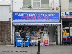 Variety Discount Store image